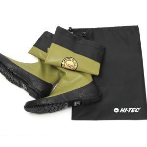 ハイテック レインブーツ メンズ レディース カゲロウ 長靴 HI-TEC KAGEROW|shop-kandj|06