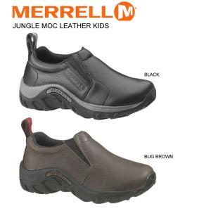 メレル MERRELL ジャングルモック レザー キッズ スニーカー 子ども 靴 シューズ JUNGLE MOC LEATHER KIDS 黒 ブラック BLACK 95619Y|shop-kandj