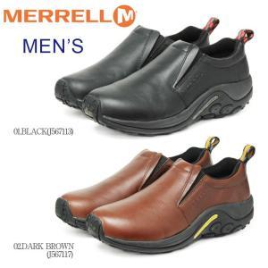 メレル MERRELL ジャングルモック レザー スニーカー ウォーキングシューズ メンズ シューズ アウトドア スリッポン 靴 黒 茶 JUNGLE MOC LEATHER|shop-kandj