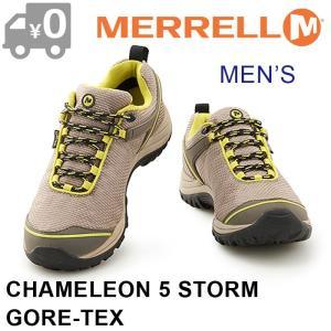 SALE メレル カメレオン5 ストーム ゴアテックス スニーカー メンズ アウトドア フェス トレッキング 防水 男性 MERRELL CHAMELEON 5 STORM GORE TEX