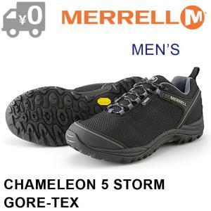 SALE メレル カメレオン5 ストーム ゴアテックス スニーカー メンズ アウトドア トレッキング 防水 黒 ブラック MERRELL CHAMELEON 5 STORM GORE TEX