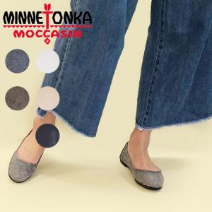 ミネトンカ アンナ バレー フラット バレーパンプス レディース 黒 白 茶 ブラック ホワイト グレー ブラウン ぺったんこ パンプス フラット 靴 MINNETONKA ANNA|shop-kandj