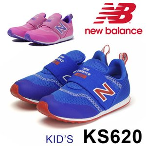New balance factory outlet sale skowhegan