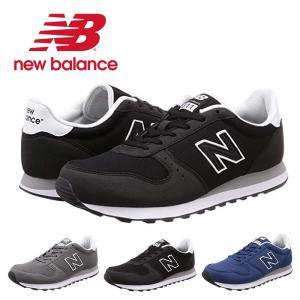 ニューバランス ML311 メンズ レディース スニーカー ブラック グレー ネイビー ウォーキングシューズ 軽量 靴 Dワイズ ローカット New balance ML311|shop-kandj