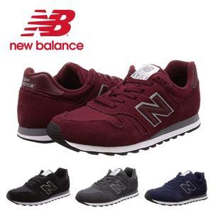 ニューバランス ML373 メンズ レディース スニーカー ブラック グレー ネイビー バーガンディー ウォーキングシューズ New balance ML373 MUA MUB MUC|shop-kandj