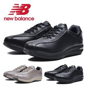 ニューバランス WW863 レディース ウィメンズ スニーカー ブラック シルバー ウォーキングシューズ トレーニング ジム 靴 2E 4E ローカット New balance WW863|shop-kandj