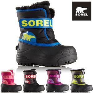 ソレル スノーコマンダー チルドレン スノーブーツ ベビー キッズ 子供 冬 雪 ウインターブーツ 防寒ブーツ SOREL Snow Commander NC1877|shop-kandj