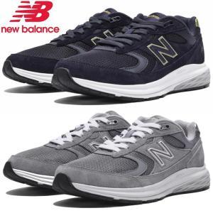 ニューバランス New balance WW880 レディー...
