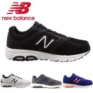 ニューバランス New Balance メンズ スニーカー M460 ジョギング ランニング シューズ ブラック 黒 ホワイト 白 ブルー 青 グレー 灰 幅2E 靴|shop-kandj