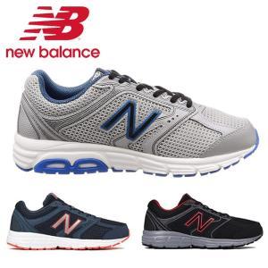 ニューバランス New Balance メンズ スニーカー M460 ジョギング ランニング シューズ ブラック 黒 シルバー グレー 灰 幅2E 靴|shop-kandj