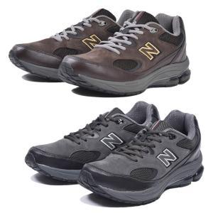ニューバランス New Balance MW1501 ワイズ 2E 4E G スニーカー メンズ シューズ 靴 ローカット ダークブラウン ダークグレー 幅広 ワイド|shop-kandj