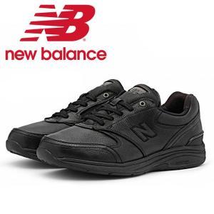 ニューバランス New Balance MW585 BK スニーカー ウォーキングシューズ メンズ レザー 幅広 ワイド ローカット 黒 ブラック|shop-kandj