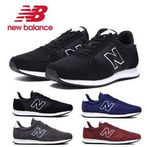 ニューバランス U220 メンズ レディース スニーカー ブラック グレー ネイビー レッド ランニングシューズ ウォーキング Dワイズ New balance U220|shop-kandj