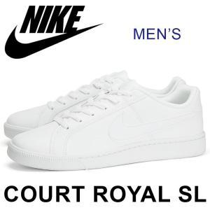 ナイキ コート ロイヤル SL スニーカー メンズ シューズ ローカット レザー 靴 カジュアル 男性 白 ホワイト NIKE COURT ROYAL SL|shop-kandj