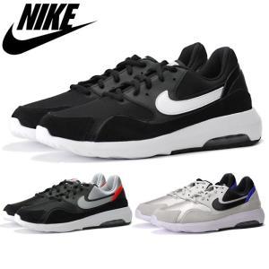 ナイキ NIKE メンズ スニーカー エアマックス ノスタルジック ローカット 靴 全3色 AIR MAX NOSTALGIC 916781|shop-kandj