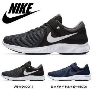 ナイキ NIKE レボリューション 4 フライイーズ ランニングシューズ スニーカー メンズ 運動 靴 shop-kandj