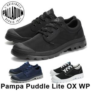 パラディウム パンパ パドルライト OX レディース メンズ スニーカー レインシューズ 防水 ブラック ホワイト ネイビー 黒 白 PALLADIUM|shop-kandj