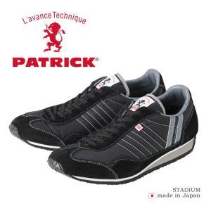 パトリック スタジアム スニーカー メンズ レディース シューズ 定番 日本製 ブラック 黒 PATRICK STADIUM 23011 shop-kandj