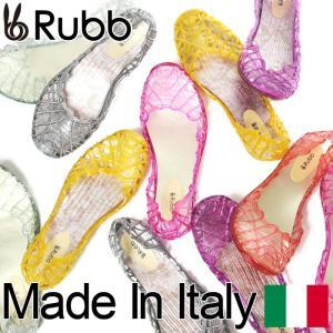 ラバーサンダル ラバーパンプス Rubb SICILY イタリア製|shop-kandj