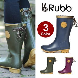 Rubb レインブーツ レディース メンズ RB206 ラブ ブローニュ ラバーブーツ 長靴 男性用 メーカー|shop-kandj
