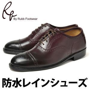 レインシューズ メンズ 防水 ビジネス 防滑 Rb By Rubb BARGAINER 男性用 雨 ビジネスシューズ|shop-kandj