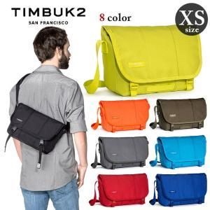 ティンバック2 クラシックメッセンジャー XSサイズ BAG 自転車 ショルダーバッグ 9リットル メンズ レディースTIMBUK2 Classic Messenger 1108-1|shop-kandj