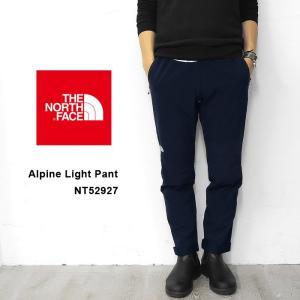 ノースフェイス THE NORTH FACE メンズ アルパイン ライト パンツ コズミックブルー Alpine Light Pant|shop-kandj