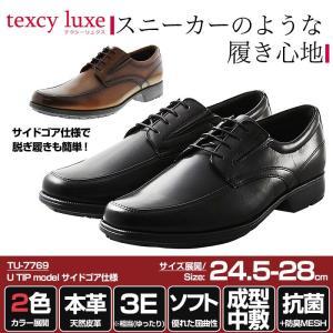 テクシーリュクス メンズ ビジネスシューズ スクエア 革靴 本革 ワイズ 3E相当 サイドゴア 黒 ブラック 茶 ブラウン 軽量 TEXCY LUXE TU-7769|shop-kandj