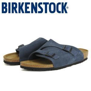 ビルケンシュトック Birkenstock チューリッヒ レディース メンズ サンダル コンフォート 青 ブルー 本革 スエード 紺 ネイビー ZURICH 幅狭|shop-kandj