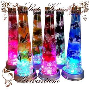 ハーバリウム LEDコースター付き 植物標本 クリスマス限定 ギフト オイル 花 ボトル ドライフラワー プリザーブドフラワー