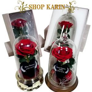 プリザーブドフラワー 美女と野獣 一本薔薇 ガラスドーム 誕生日プレゼント 一本バラ 商品番号b810