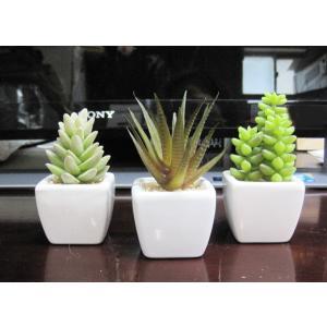 母の日観葉植物 造花 大型 室内 消臭 抗菌 UDD触媒 プ...