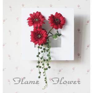 母の日観葉植物 造花 リビング 消臭 抗菌 母の日ギフト 寄...