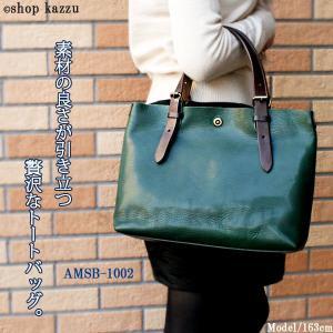 トートバッグ レディース 本革 小さめ レザー トートバック オイルヌメ革 一枚革 alto. 1002|shop-kazzu