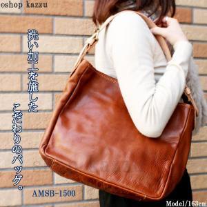 ショルダーバッグ 本革 レディース 姫路レザー alto. 1500|shop-kazzu
