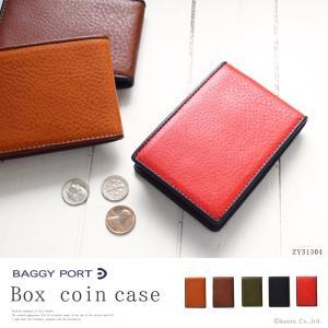 コインケース レディース 本革 ミネルバボックス 薄マチ コンパクト ボックス型 小銭入れ BAGGY PORT ZYS1304|shop-kazzu