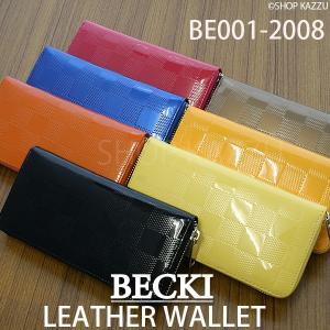 長財布 レディース 財布 革 エナメル ラウンドファスナー BE001-2008|shop-kazzu
