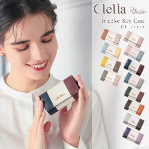 キーケース レディース コンパクト トリコロール キーホルダー フェイクレザー 6連キーケース Clelia CL-11715|shop-kazzu