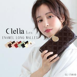 財布 長財布 レディース ブランド 大容量 がま口 エナメル フラップ かぶせ ロングウォレット Clelia CL-15610|shop-kazzu