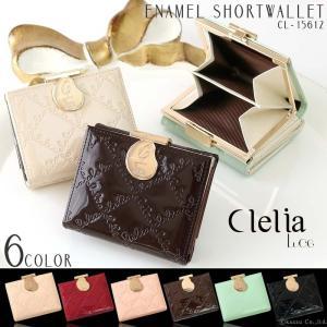 ミニ財布 レディース 小さい 財布 極小財布 三つ折り財布 がま口 エナメル ショートウォレット C...