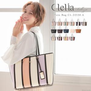 トートバッグ レディース 通勤バッグ マザーズバッグ A4 ブランド ドラマで使用 Clelia ストライプ 自立 トート CL-22130-6 *|shop-kazzu