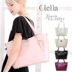 トートバッグ レディース 2way 大きめ 通勤バッグ 外ポケット Clelia フェイクレザー ラメ生地 ショルダーバッグ CL-22311 *|shop-kazzu