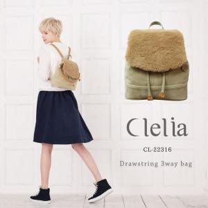 リュック レディース Clelia ミニバッグ フェイクレザー 小さめ 巾着型 3way フラップリュック 22316|shop-kazzu