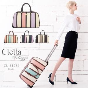 キャリーバッグ レディース 大容量 Clelia マルチカラー ボストンバッグ 旅行 出張 トラベル 2way ボストンキャリー バッグ CL-31286|shop-kazzu