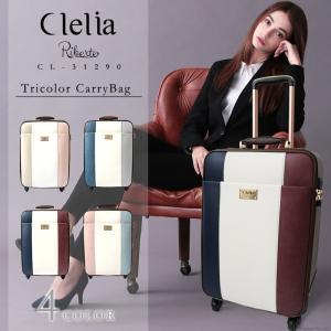キャリーバッグ レディース 4輪 TSAロック キャリーケース 大容量 旅行 出張 トリコロール Clelia CL-31290|shop-kazzu