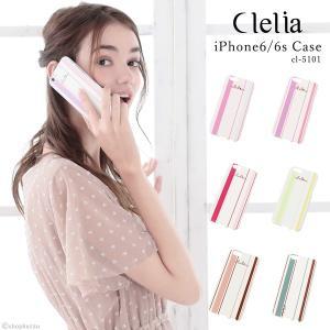 iPhoneケース iPhone6/iPhone6s対応 スマホケース スマートフォンケース 日本製 CL-5101 mlb|shop-kazzu