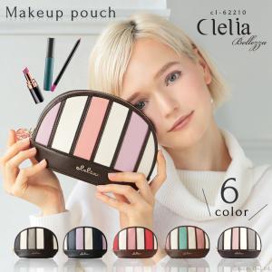 化粧ポーチ 軽い バッグインバッグ メイクポーチ 収納 整理 小物入れ コスメ ポーチ Clelia CL-62210|shop-kazzu