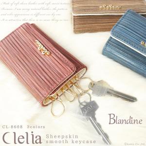 Clelia キーケース レディース 羊革 カラーストライプ キーリング付き 6連キーケース CL-8608 *|shop-kazzu