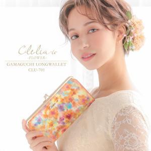 5703dcefa57d 財布 レディース 長財布 がま口 本革 レザー エナメル クロコ型押し 花柄 ギャルソンウォレット Clelia-u- CLU-701