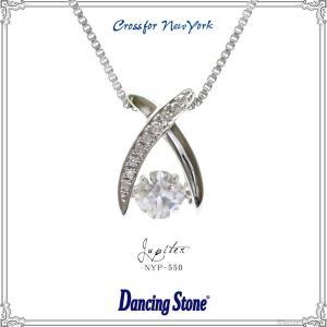 ネックレス ダンシングストーン ジュエリー Crossfor New York シルバー ペンダント NYP-550|shop-kazzu